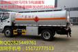 青海5-30吨油罐车年底大促销提供上户挂靠