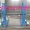 5吨电缆放线架厂家——河北霸州德远电力机具厂