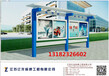 供应河南宣传栏/广告牌/制作效果图、报价-江苏亿龙标牌厂家