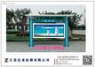 河南宣传栏,不锈钢宣传栏,江苏亿龙厂家直销