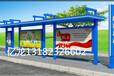 江苏无锡宣传栏设计制作江苏亿龙标牌厂路名牌