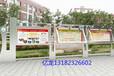 江苏亿龙,宣传栏/广告牌生产厂家,品质保证