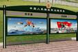 宣传栏-路名牌-公交站台等性价比高江苏亿龙标牌厂