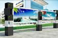 江苏宣传栏以建党节为题的宣传栏内容路名牌