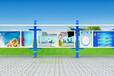 陕西宣传栏订做制作公交站台核心价值观