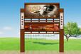西安宣传栏公交站台核心价值观订做生产厂家