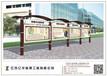 企业文化宣传栏设计制作江苏亿龙标牌厂路名牌