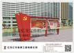 福建路名牌制造商定制不锈钢宣传栏