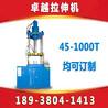350吨液压拉伸机维修