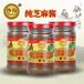 沙沟纯芝麻酱200g3瓶拌面拌菜麻酱火锅料芝麻酱纯麻汁包邮