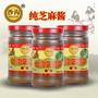 沙沟纯芝麻酱200g3瓶拌面拌菜麻酱火锅料芝麻酱纯麻汁包邮图片