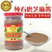 沙沟香油营养套餐小磨香油125ml+纯芝麻酱200gx2香油麻汁