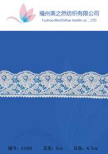 6cm时尚玫瑰蕾丝花边A1005女装蕾丝上衣无弹小边专业蕾丝工厂图片