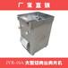 廣東正盈JYR-8A新款切肉條機清銷價,五花肉切條,鮮肉切條機圖片