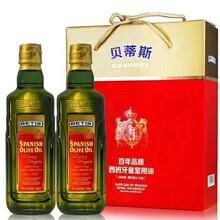 青岛供应节日礼品礼盒,橄榄油坚果杂粮红酒月饼食品礼盒