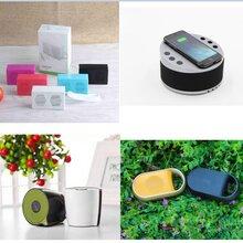 供應商務電子禮品,藍牙音箱智能語音燈移動電源USB產品,青島尚之禮禮品公司