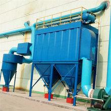 河北家具厂用布袋除尘器单机除尘器木工除尘器图片