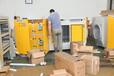 新河工業除臭UV光氧催化裝置廠家熱賣