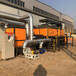 橡膠廠廢氣處理設備裝置塑膠催化燃燒裝置