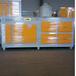 實驗室廢氣尾氣活性炭吸附裝置廠家