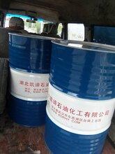 凯谛CKJ工业开式齿轮油荆州代理工业齿轮油齿轮油价格表工业齿轮油多少钱