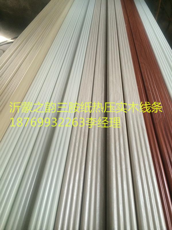生态板配套线条同色实木线条三聚氰胺纸热压线条
