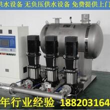 东莞水泵控制柜安装销售图片