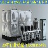 水泵控制柜廠家