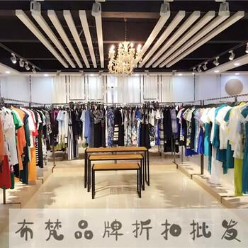 鹤壁品牌折扣女装品牌女装尾货一手货源批发