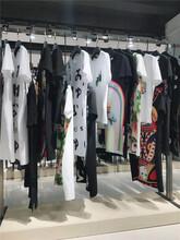 慕拉MULA專柜下架女裝折扣供應商圖片