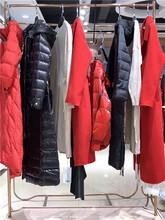 熱賣暢銷薇諾尾貨女裝女裝折扣市場圖片