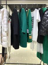 清远大牌西树影黛尾货女装品牌折扣女装店货源批发怎么找