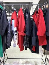 時尚黃慧玲品牌折扣女裝尾貨批發哪里有圖片