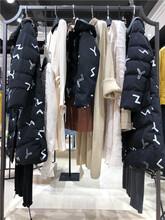 時尚艾利歐尾貨女裝專柜下架折扣女裝進貨渠道圖片