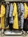 優選品牌女裝寶萊國際品牌女裝折扣剪標貨源渠道