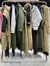 高端女裝卡爾諾尾貨女裝品牌折扣女裝供應商圖片