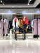 直播首選品牌朗黛國際品牌女裝折扣批發供應鏈