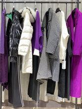 青海大牌索菲雅品牌折扣女装店进货渠道供应商