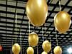 庆典金蛋厂家批量销售各种规格金蛋砸金蛋各种规格
