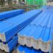 菱镁铝箔隔热瓦昊旭环保建材泰安市环保建材有限公司