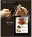 我们使用平板餐饮点餐系统有什么好处?