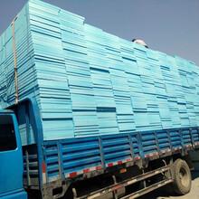 挤塑板价格,,挤塑板厂家,北京挤塑板厂