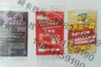 刮刮卡制作:2017重庆秋糖展区分布、交通指南、酒店详情全在这里!