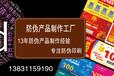 """新疆的一位""""?#36947;?#22823;?#20445;?#21448;给大家送红包了刮奖卡制作"""