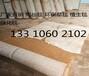 生态毯生产厂家抗冲生物毯椰丝毯边坡修复