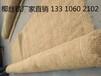 植被毯椰丝毯环保草毯绿化修复抗冲生物毯厂家