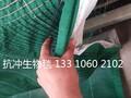 椰丝毯环保草毯抗冲生物毯生态毯植被毯麻椰固土毯厂家直销图片