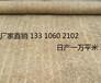抗冲生物毯植生毯环保草毯植物纤维毯厂家直销