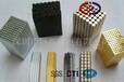 钕铁硼强磁工厂,供应各种规格磁铁现货