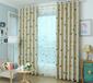 窗帘厂家定做各类遮阳产品涵盖电动窗帘电动天棚帘,